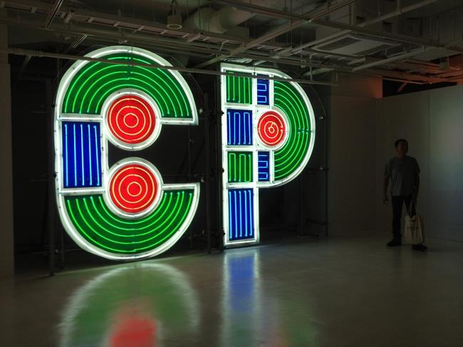 CP2.JPG