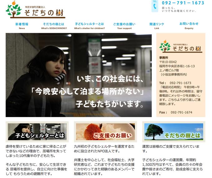 スクリーンショット 2013-10-04 19.05.48.pngのサムネイル画像