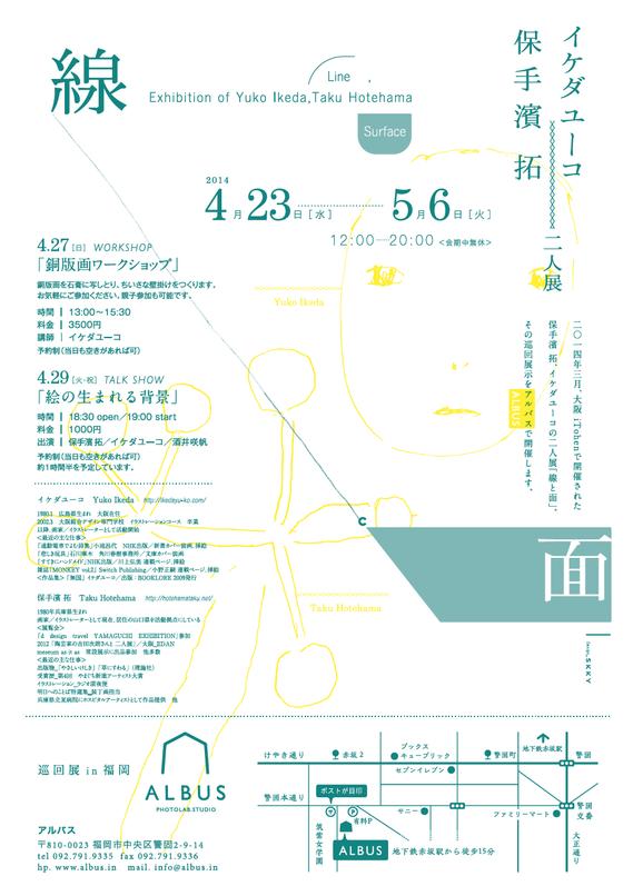 スクリーンショット 2014-04-13 22.32.40.png