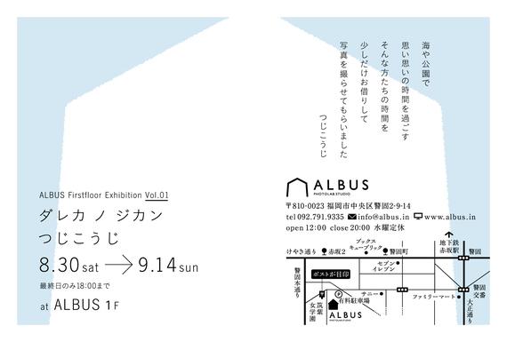 1f_tuji_dm_ol-02.jpg