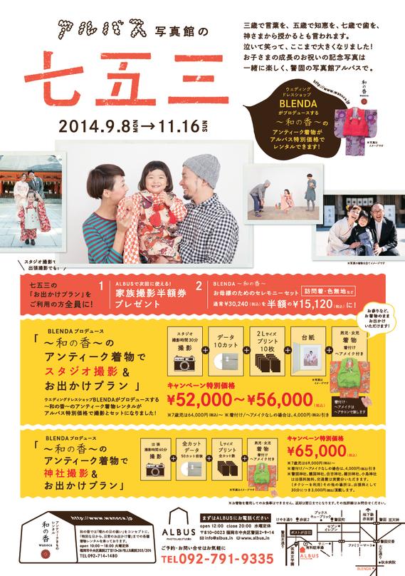 スクリーンショット 2014-09-13 2.10.06.png