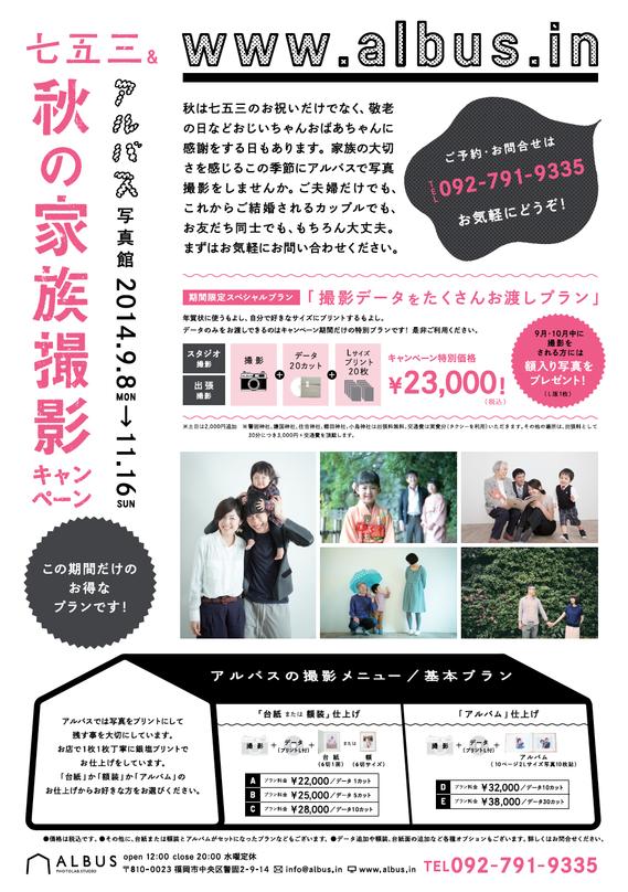 スクリーンショット 2014-09-13 2.10.38.png