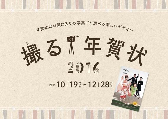 年賀状TOP(albus.in用) .jpg