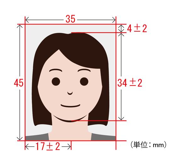 証明写真素材-01.jpg