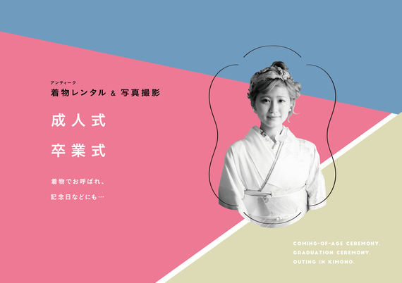 成人式TOP(albus.in用)ol-01.jpg