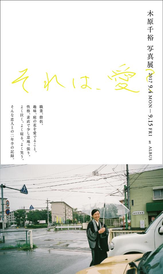 福岡DM1-omo.jpg