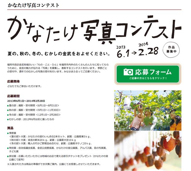 スクリーンショット 2013-06-20 23.52.23.png