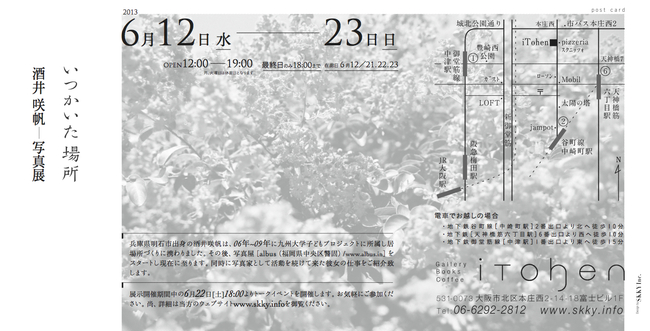 sakai_graphic0604_1.jpg