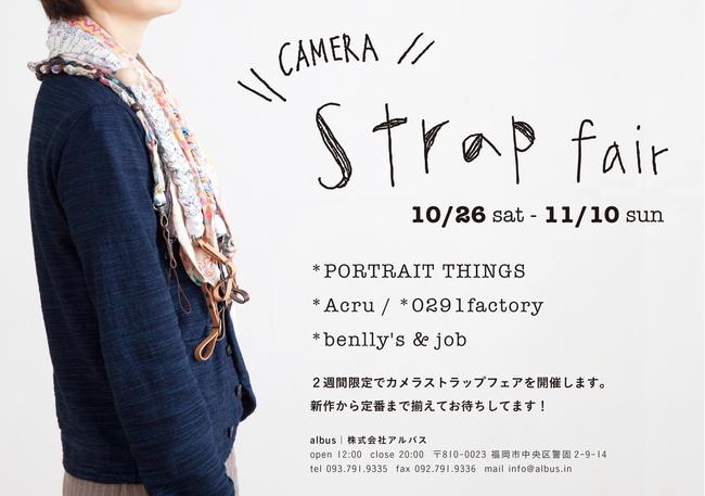 strapfair-1.jpg
