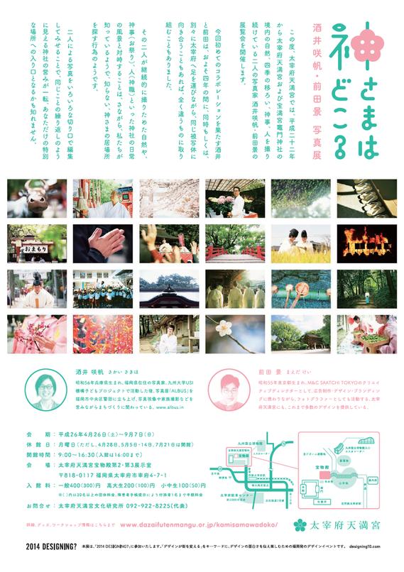 スクリーンショット 2014-04-20 21.34.11.png