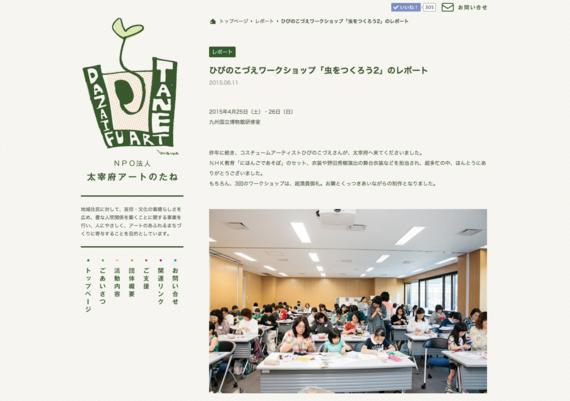 スクリーンショット 2015-06-11 14.27.37.png
