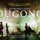 ANTIBODIES Collectiveダンスパフォーマンス「DUGONG」福岡公演のお知らせ