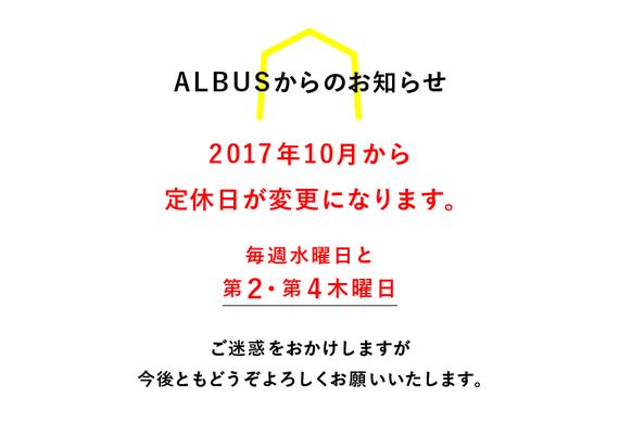 定休日変更お知らせ.jpg